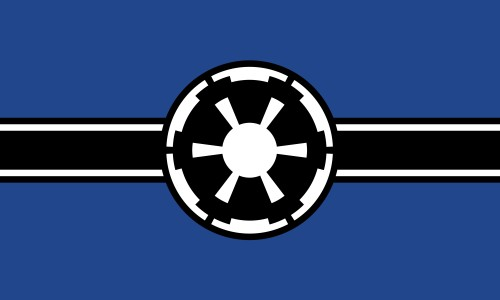 Galactic Empire Banner